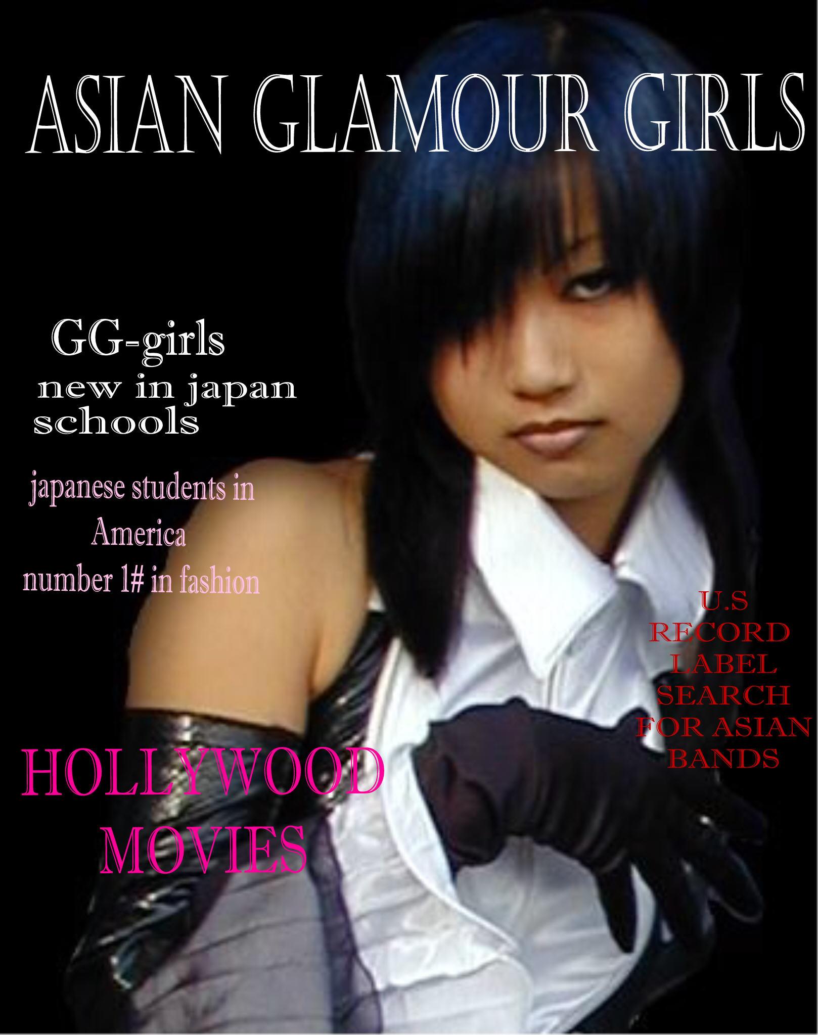 Asiatische Rockstars, Muschispielzeug spritzen